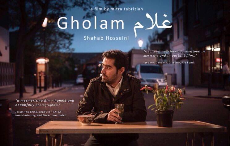 gholam-film